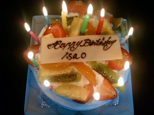 _cake.JPG